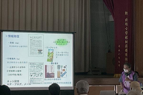 「令和3年度茨城むらまちネット総会・交流会・現地研修会」を開催しました